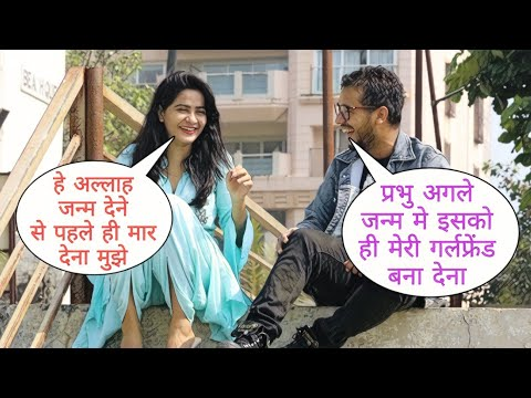 Parbhu Agle Janm Me Isko Hi Meri Girlfriend Banana Prank On Cute Girl In Mumbai By Basant Jangra