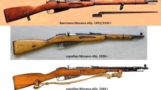 18Серия Оружие победы: Мосинка, сделано при Императоре.