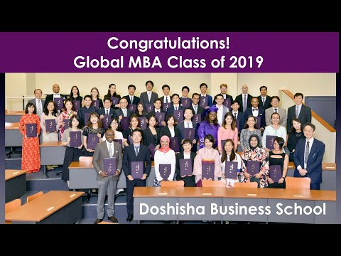 Doshisha Global MBA Class of 2019 Graduation