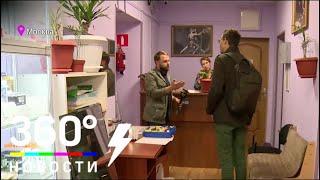 Москвичи против клиентов дешевых хостелов