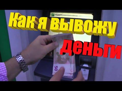 Самый выгодный обменник биткоинов