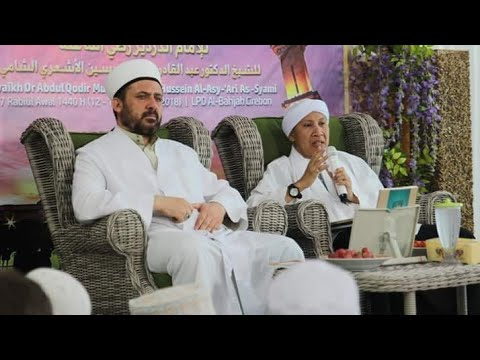 (Sesi-2)Dauroh Kitab Syarah Al-Khoridatul Bahiyyah Bersama Syekh Dr. Abdul Qodir Al-Husain (Sesi-2)