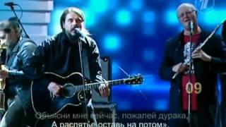 """Вячеслав Бутусов и Калинов мост - """"Прогулки по воде"""""""