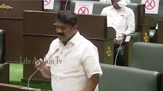 Highlight Video : CM KCR Shocking Reaction On Mla Seethakka Words | Telangana Assembly | LATV