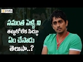 Siddharth Shocking Comments on Samantha's Marriage