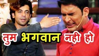Sunil Grover ने <b>Kapil Sharma </b>को मारा तमाचा  झगडे पर दिया बयान