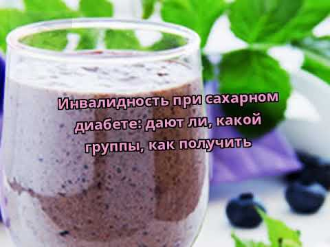 Витамины для диабетиков 2