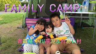 ファミキャン青森県小川原湖ふれあい村2016年7月