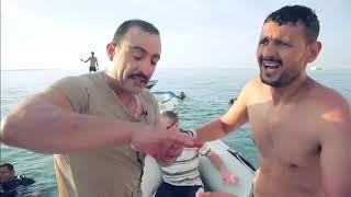 تحميل و استماع شوفوا احمد السقا عمل ايه فى رامز والمصور فى رامز قرش البحر ! MP3