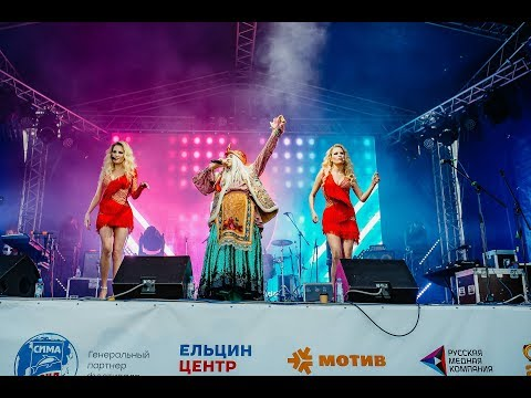 Баба Яга на Фестивале Ural Music Night 2019