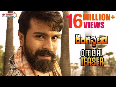 Rangasthalam Movie Official Teaser