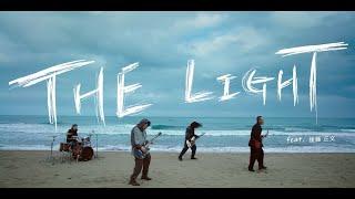 滅火器 Fire EX. – The Light feat.後藤 正文 (Official Music Video)