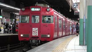 mqdefault - 名鉄6000系 6006F (名古屋行き最終列車板2019掲出編成 急行新鵜沼行き) 金山発車