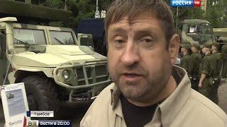 Репортаж Сладкова из Центра радиоэлектронной борьбы