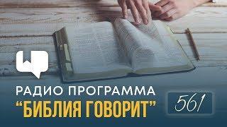 В каких случаях нужно указывать человеку на грех, а в каких просто молиться о нем?   561