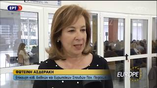 "TV Show ""Europe"" ERT1<br>EP School Ambassadors Program 2/2/2018"