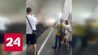 Пассажиры Замоскворецкой линии метро больше часа ждали поездов - Россия 24