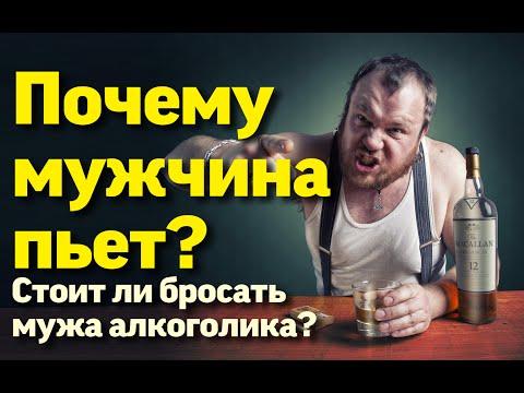 Кодирование от алкоголизма по методу довженко на дому