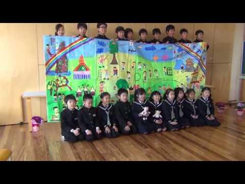 Naruka Elementary School