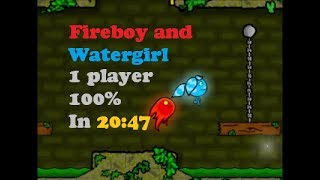 Fireboy and Watergirl 1 - The Forest Temple speedrun (1 player, 100%) in 20:47 [WR]