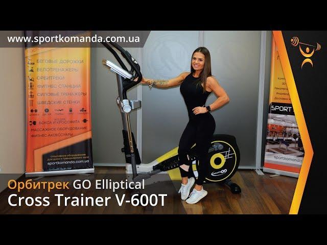 Орбитрек Cross Trainer V600T | Обзор дисплея орбитрека Cross Trainer V600T