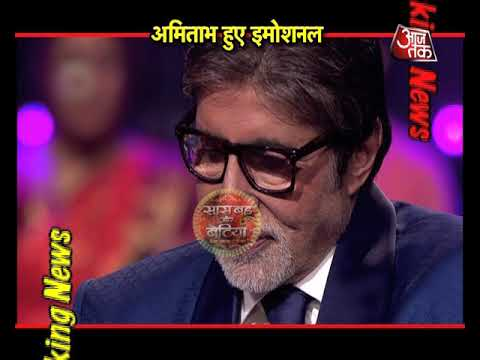 Kaun Banega Crorepati: Big B's BIRTHDAY CELEBRATIO