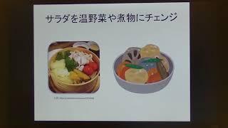 宝塚受験生のダイエット講座〜風邪予防⑤〜体を温めるのサムネイル