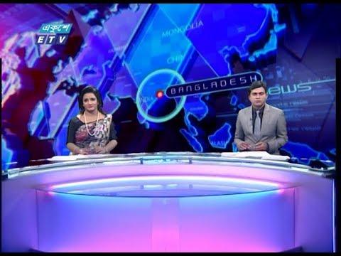 02 PM News || দুপুর ০২ টার সংবাদ || 20 February 2020 || ETV News