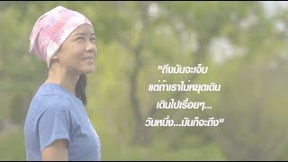 STRONG STORIES : หมอเมย์  พญ.สมิตดา สังขะโพธิ์ | EP.8 | Fisherman's Friend | One31