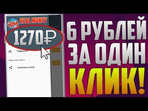 Сертификаты брокеров бинарных опционов