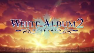 「AMV」White Album - Two of us - Mini - [Kara-Vietsub-Engsub]