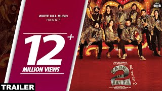 Carry On Jatta 2 Trailer | Gippy Grewal, Sonam Bajwa | Rel. 1st June | White Hill Music