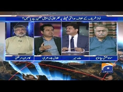 Capital Talk - 31-July-2017