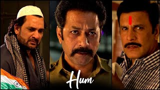 हम | Hum ft. Shabaz Khan & Vaquar Shaikh | The Short Cuts | Independence Day Film