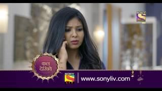 Kuch Rang Pyar Ke Aise Bhi - कुछ रंग प्यार के ऐसे भी - Episode 303 - Coming Up Next