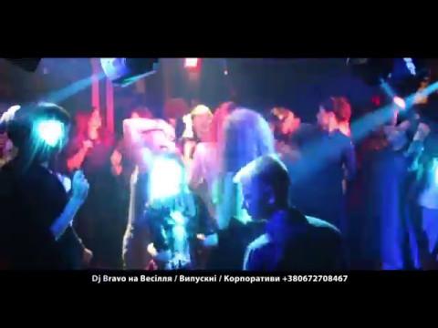 Dj Bravo, Діджей на: весілля, корпоратив..., відео 4