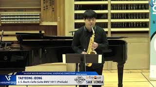 TAEYEONG JEONG plays Cello Suite BWV 1011 Prelude by J.S. Bach