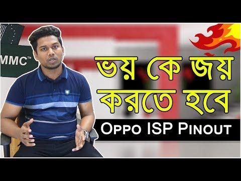 Oppo  ISP Pinout করতে ভয় পাওয়ার কারন নাই / ভয় কে জয় করুন এখনই 😱
