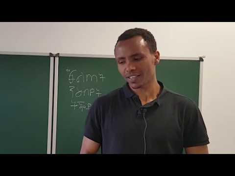 Part 13/  Articles / 13 ክፋል/ ተዉላጠ ስም (ኣመልካቲ/ ኣርቲክልስ)- English - Tigrigna learning
