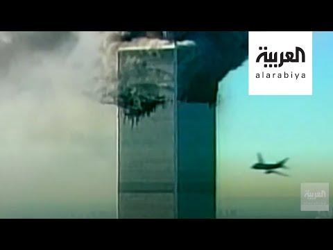 العرب اليوم - شاهد: هل أصبحت
