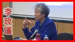 完整版李玫瑾讲座:儿童成长中的心里抚养🔥🔥🔥——解析人的心里问题的由来