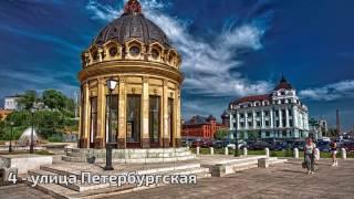 ДОСТОПРИМЕЧАТЕЛЬНОСТИ КАЗАНИ. ТОП-5 туристических мест Казани.