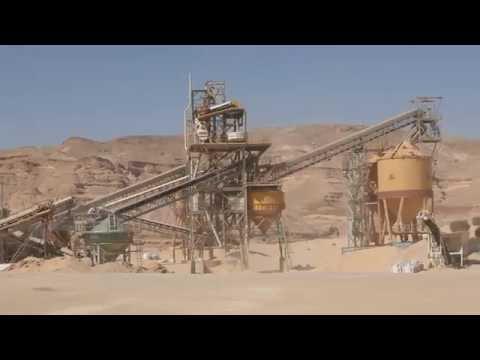 סרט תדמית מפעל נגב מינרלים
