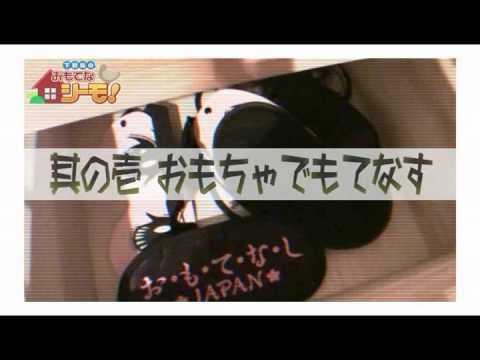 【声優動画】下野紘を何度もバズーカで驚かすwwwwww