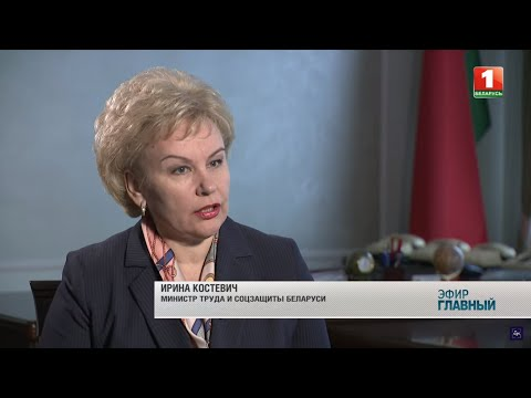 Министр труда и соцзащиты о механизме досрочных пенсий. | Главный эфир