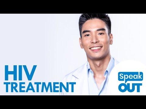 ยาต้านเอดส์