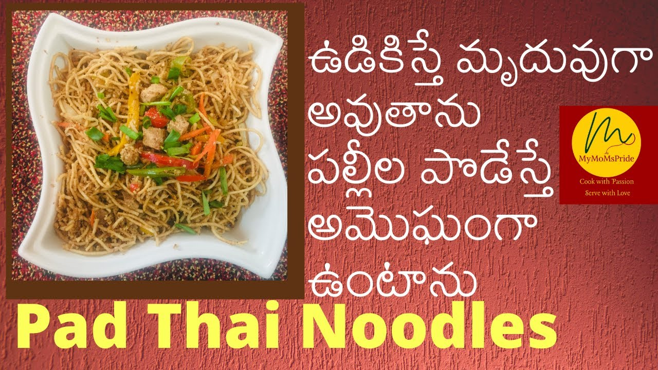 Veg Pad Thai recipe |Restaurant style Pad Thai noodles homemade by MyMomsPride