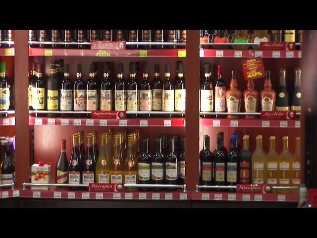 В Ангарске введён запрет на алкоголь