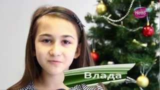 видео письмо Деду морозу - Влада, Краснодар