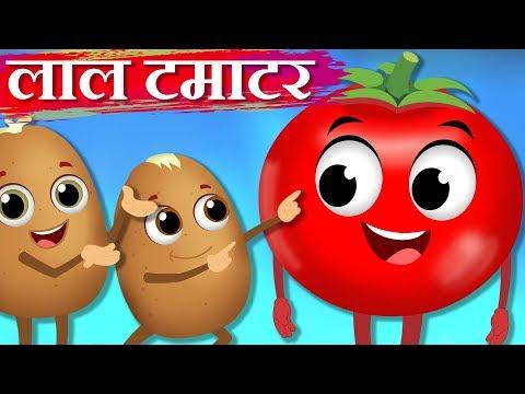 लाल टमाटर | Lal Tamatar - Red Tomato | Hindi Kahaniya for Kids | Moral Stories | Tamatar ki kahani